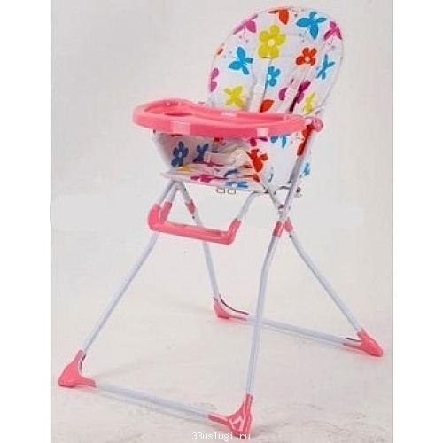 Продам: *стульчик для